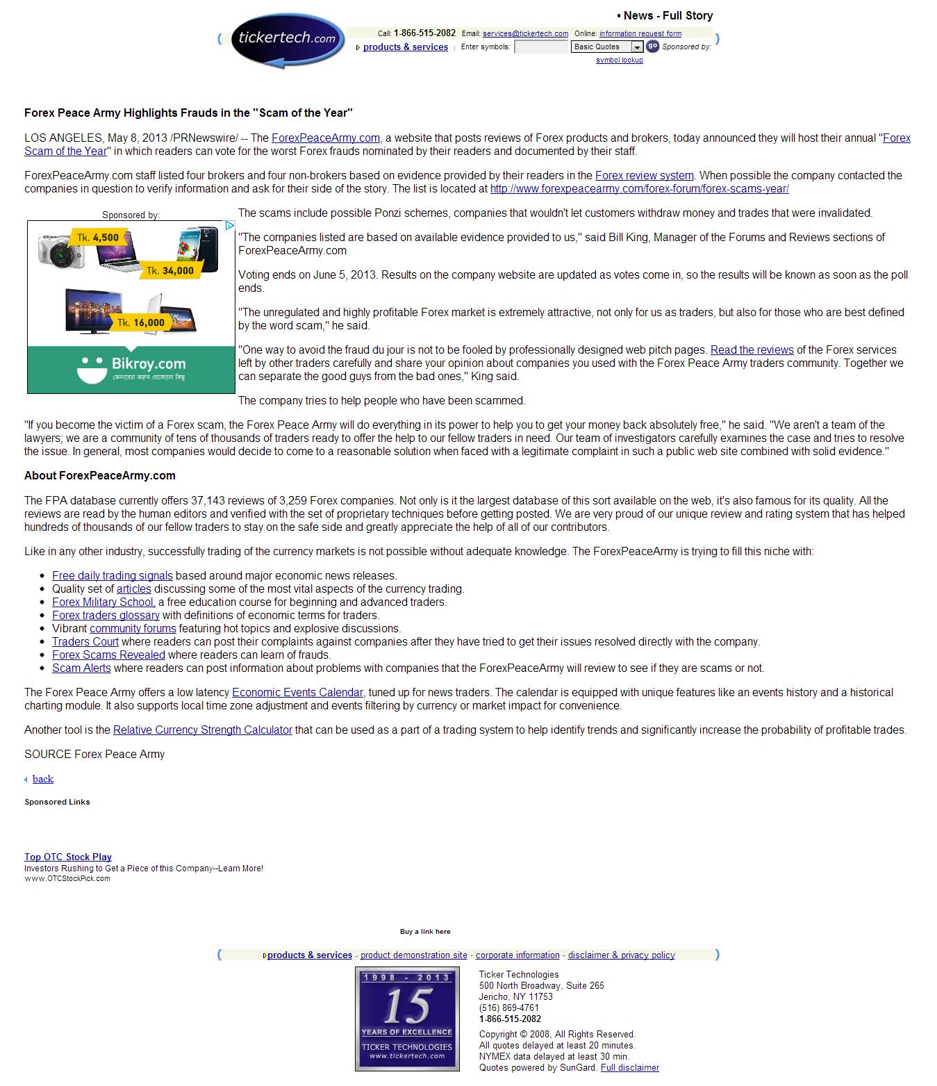 Forex Peace Army | Ticker Technologies