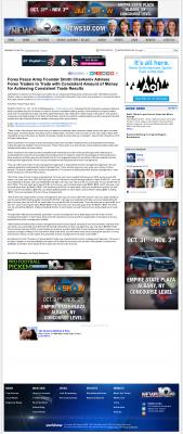 Dmitri Chavkerov -  WTEN ABC-10 (Albany, NY)  - Consistent Money