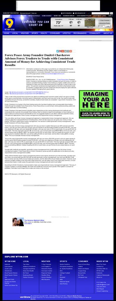 Dmitri Chavkerov - WTVM ABC-9 (Columbus, GA) - Consistent Money